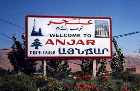 Welcome to Anjar